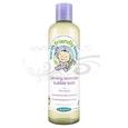 Spuma de baie pentru copii cu levantica - Earth Friendly Baby