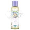 Ulei de masaj fara parfum - Earth Friendly Baby